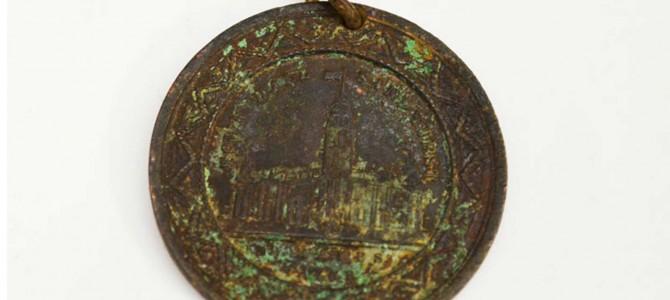 Bendigo Town Medal